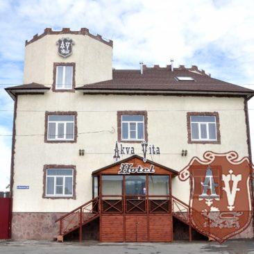 Гостиница Аквавита